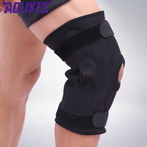 Double Metal Full Knee Support